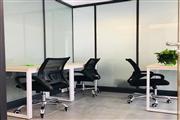布吉共享办公室出租,提供房屋编码,租赁红本,费用全包