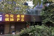 出租渝北区龙头寺重庆北站南广场对面优质商铺
