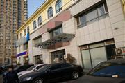 [万象九宜城]320平两层,租金美丽,适合办公