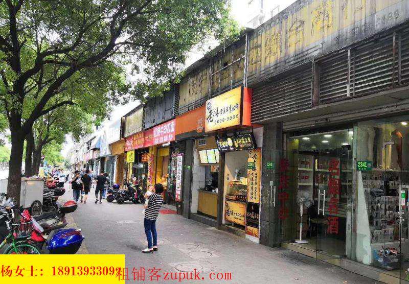 南京鼓楼建宁路盐仓桥广场附近临街门面