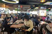 外滩中美金融中心高端商场招美容餐饮银行咖啡酒吧KTV会所等等