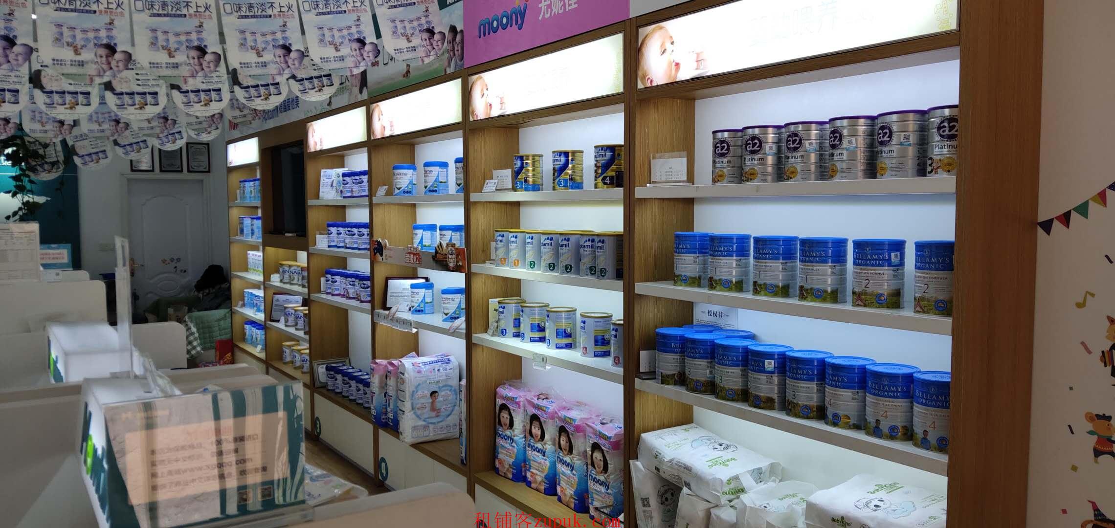 SDS个人 华宇时代星都 品牌连锁母婴店转让 会员1100多