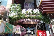 云纺商业街网红美食城奶茶店转让可餐饮(特色小吃)