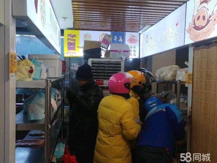 眼科医生新典居美食广场招租