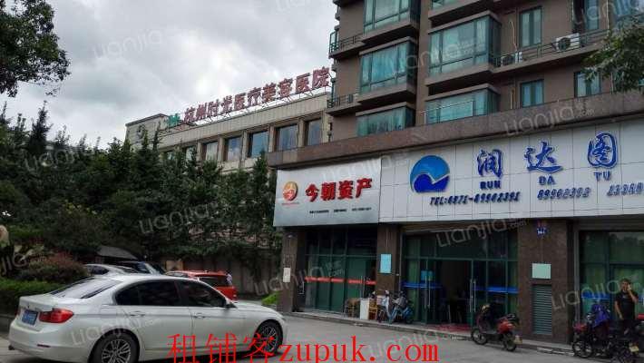 教工路590-5 龙门公寓沿街10米门宽旺铺招租