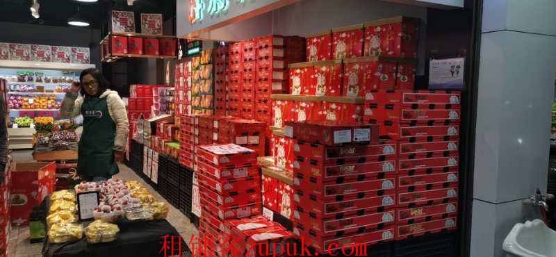 云岩区百花山路好位置品牌水果店生意转让可空转