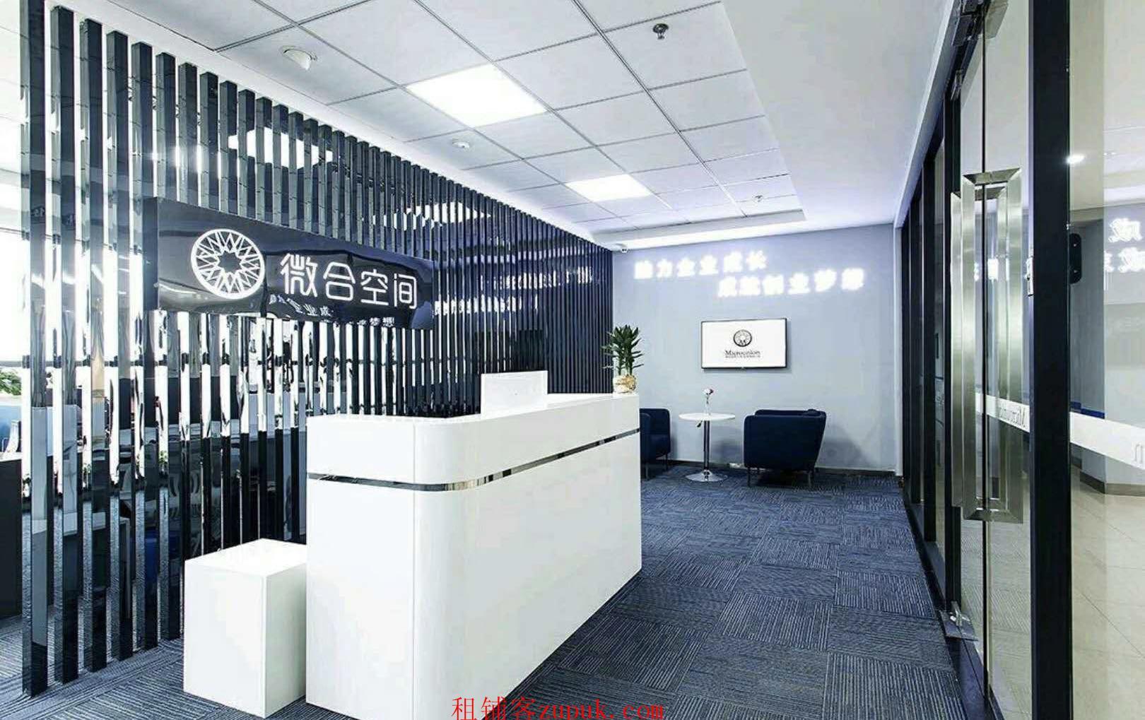 (招商)金谷大厦联合办公甲级办公区可注册亦代账五星级服务@我
