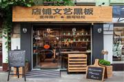 吴中城南 沿街一楼60平米门面 月租3600元