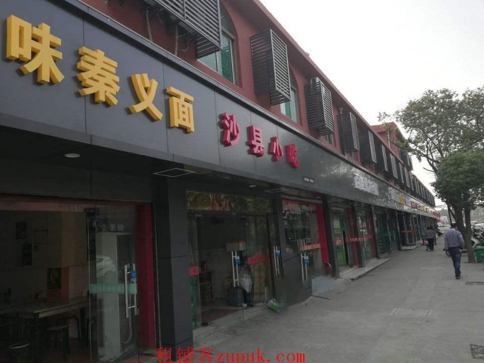 吴中长桥附近 一楼120平米门面 月租1万