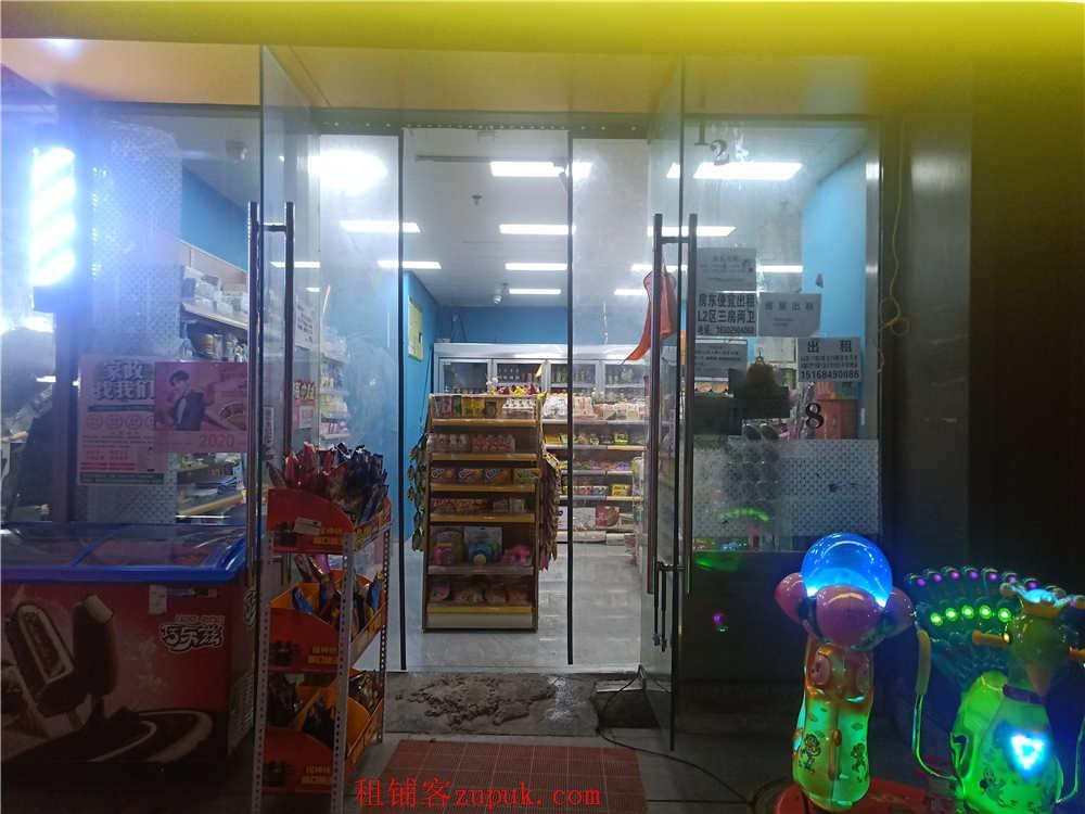 花果园L2区36平便利店低价急转