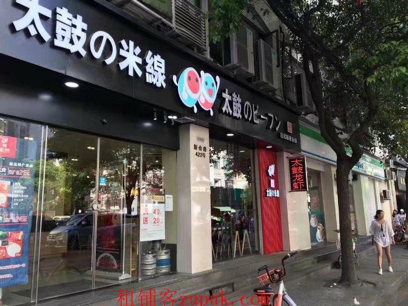 地铁口零距离 珠江新城板块 可明火 奶茶快餐小吃等