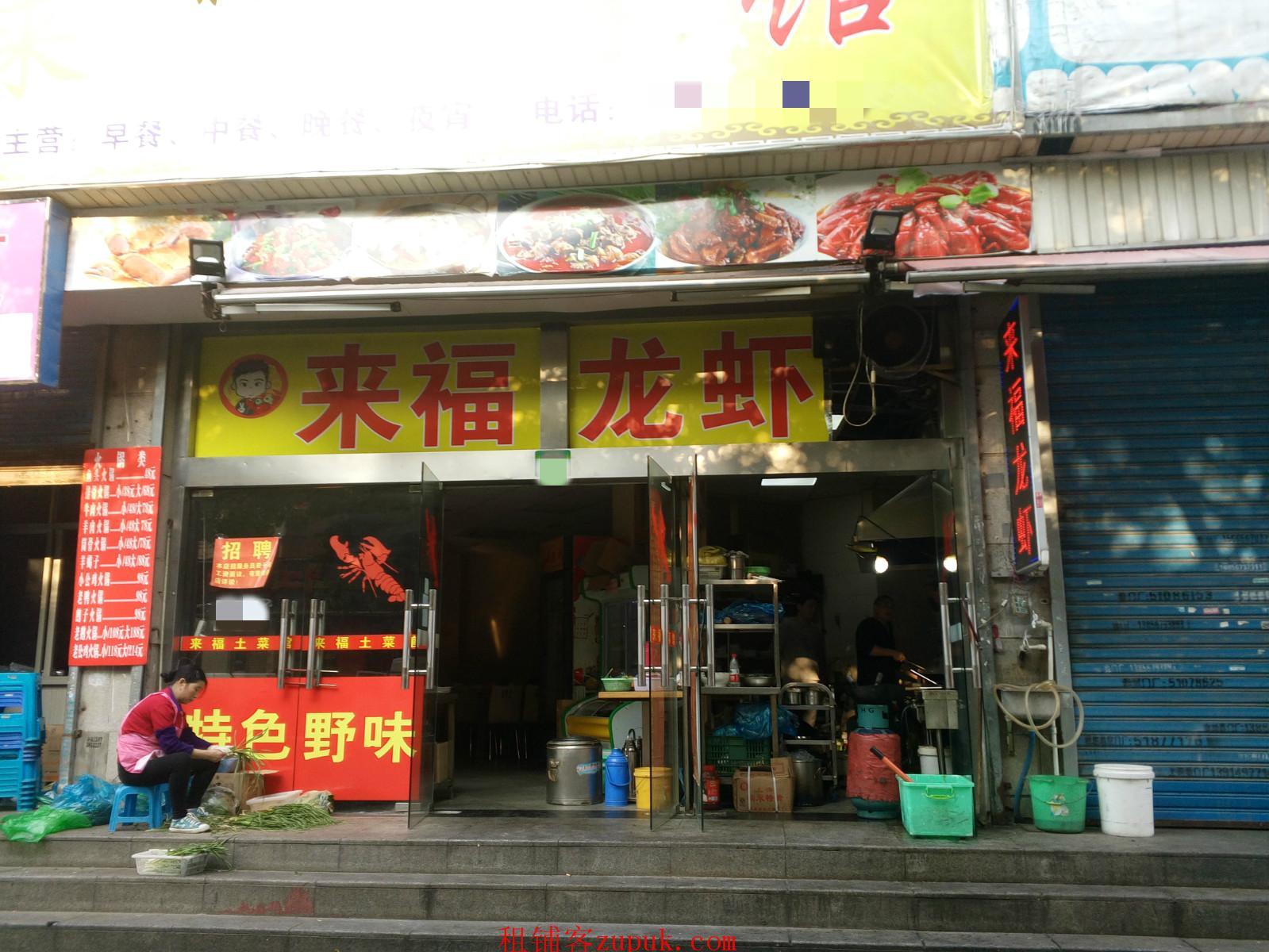 鹭江A出口,轻工学院后门和纺织城,业主直租,可明火餐饮百业等