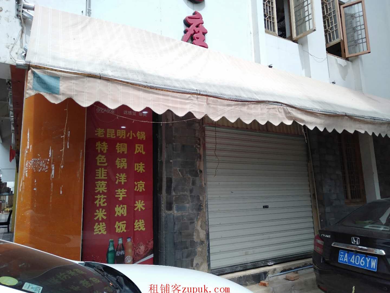 经营十年的小锅米线店转让