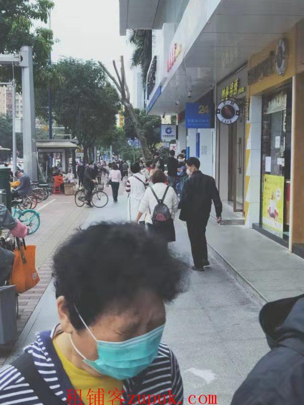 无转让!无进场!紫金大街旺铺招租可餐饮 百货