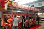 乌当区083振华农贸市场卤味店转让