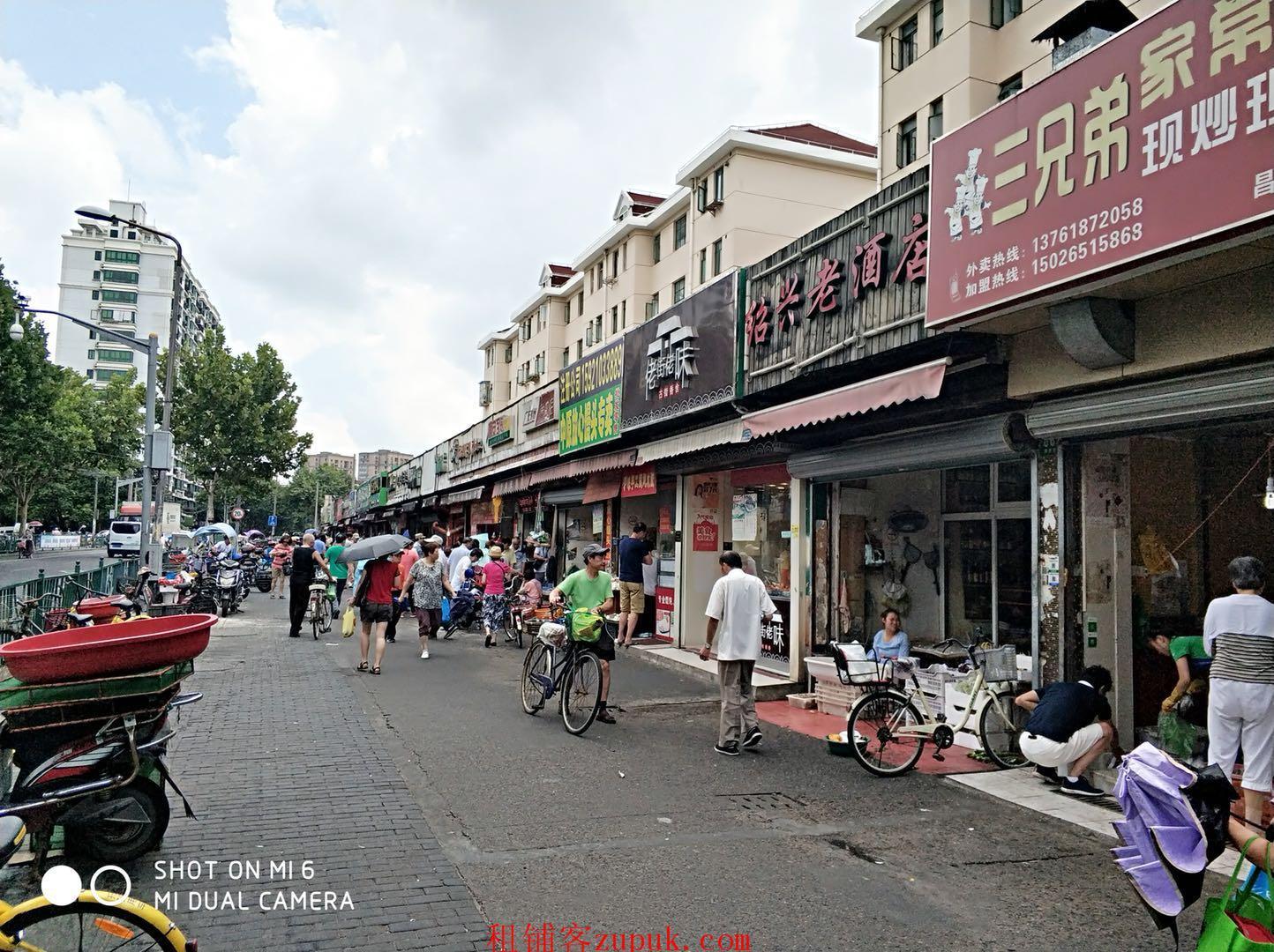 林和西火车站商圈,正沿街旺铺转让,可明火快餐烧腊汤粉夜宵等