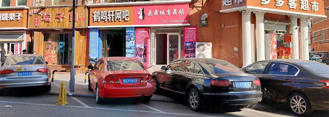 出租悦荟四方利群旁方中圆商业街500+60平方商业网点