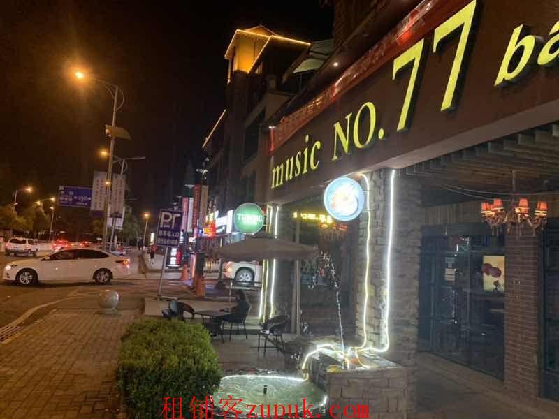 花溪区田园北路班芙小镇NO77酒吧生意转让