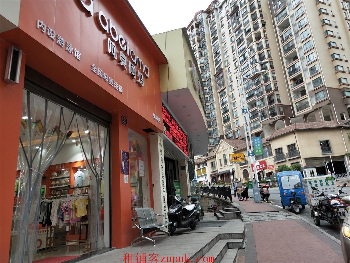乌当区保利温泉新城160平盈利母婴店生意转让