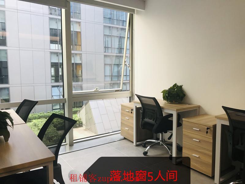 布吉办公室/共享办公室直租,办理凭证、配合场地、解除异常