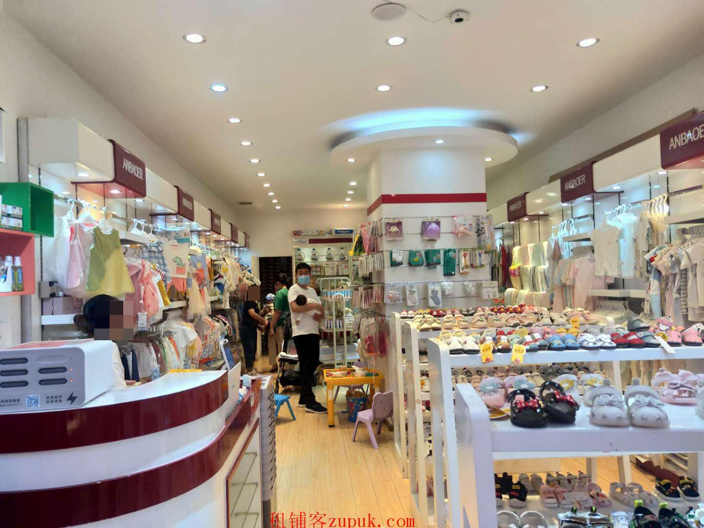 鸿通城购物中心东入口处母婴店转让