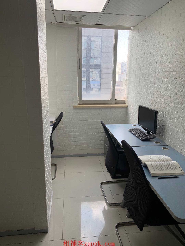 1元出租办公室!2号地铁口精装写字楼 0元杂费 注册变更解异