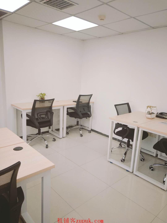 拎包入驻,立新大厦办公室精装 带家私空调网络免物业水电可注册