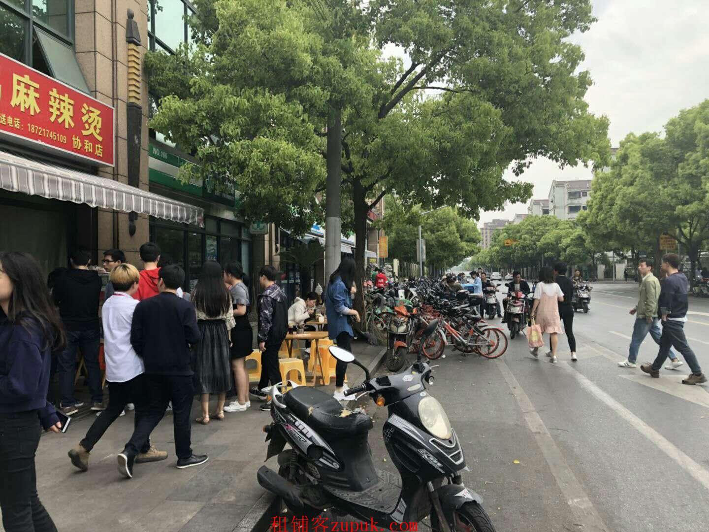 北京路旺铺出租  便于各类餐饮便利店