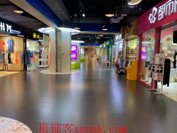 汉阳人信汇地铁口旁48平精装修美容店转让