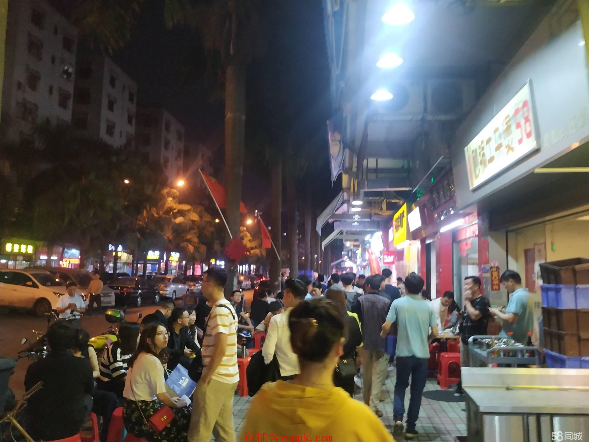 番禺区南村商业街店铺 适合多种业态