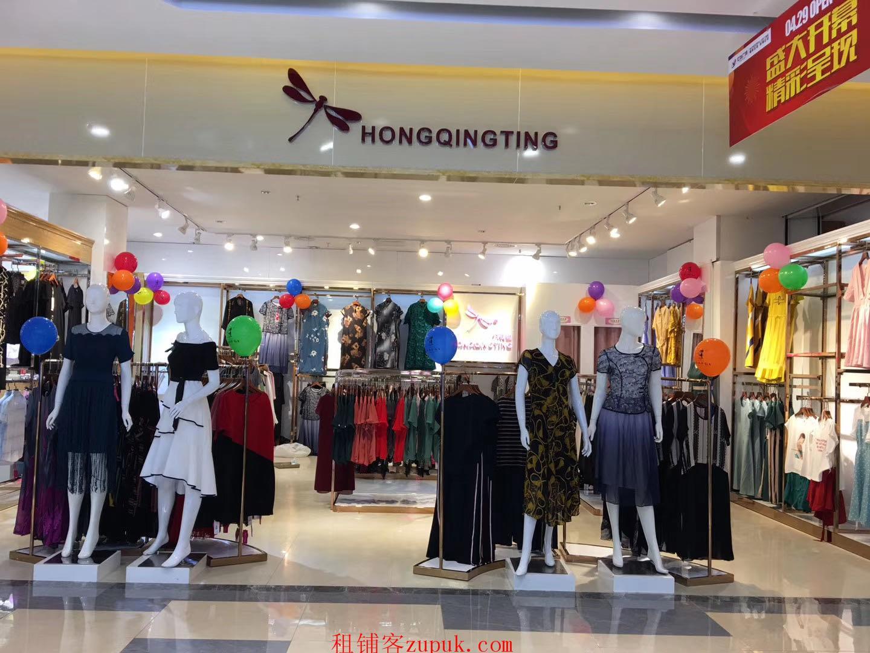 转让花都区商业大道亿达购物百货中心服装店