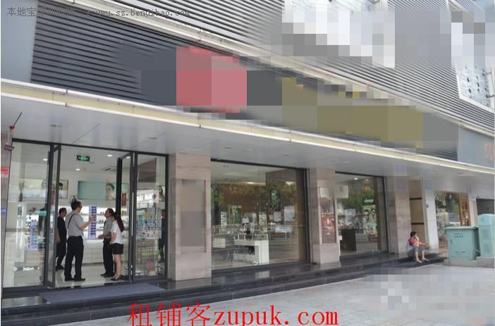 [怒江公园]230平,一层,房主直租,适合修车,餐饮等项目