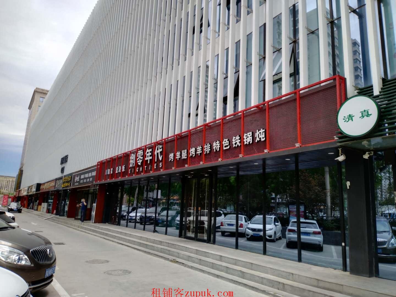 写字楼 社区 购物中心复合型商圈适合各类品牌的好位置