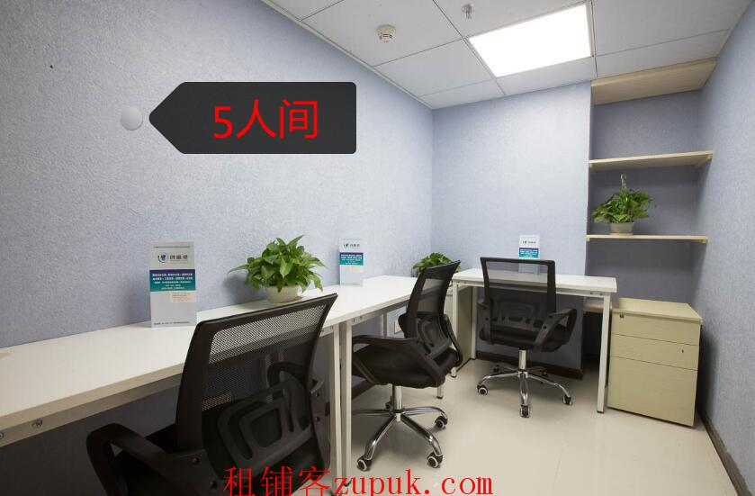 布吉共享精装修办公室出租、解除税务工商异常