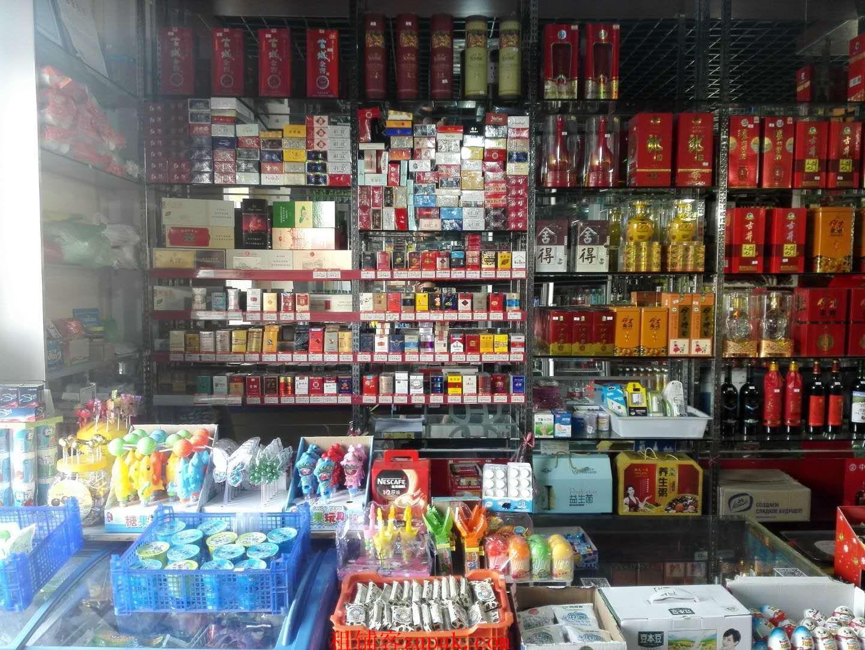 小区门口第一家超市低价转