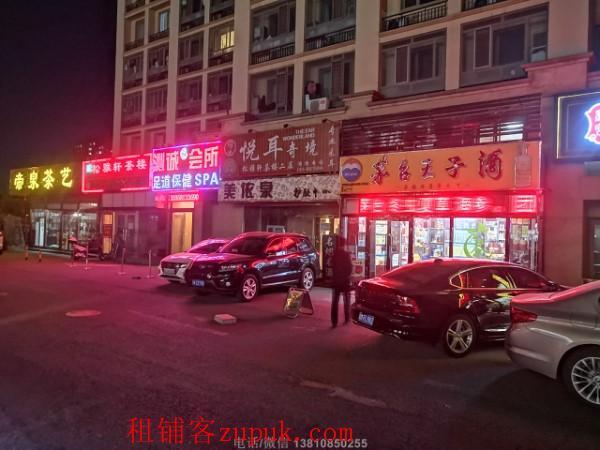 丰台区靛厂路临街社区底商纯一层160平直租