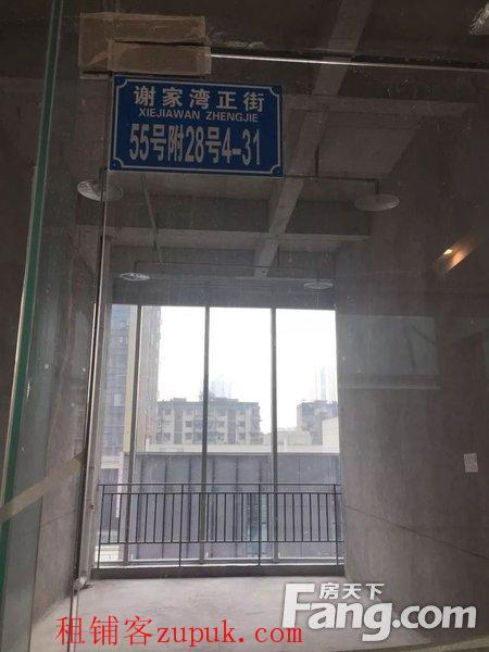 九龙坡区谢家湾华润万象里商铺出租