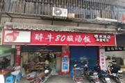 贵阳市火爆外卖店盈利生意低价转让