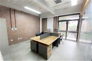 花园里产业园565平二层复式精装办公花园里独栋写字楼出租