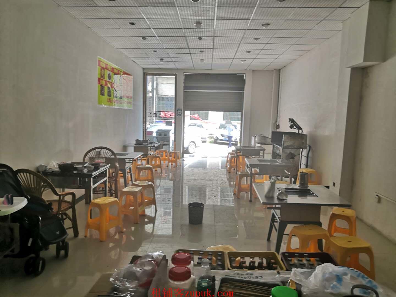 金阳金麦花园烤鱼店出租
