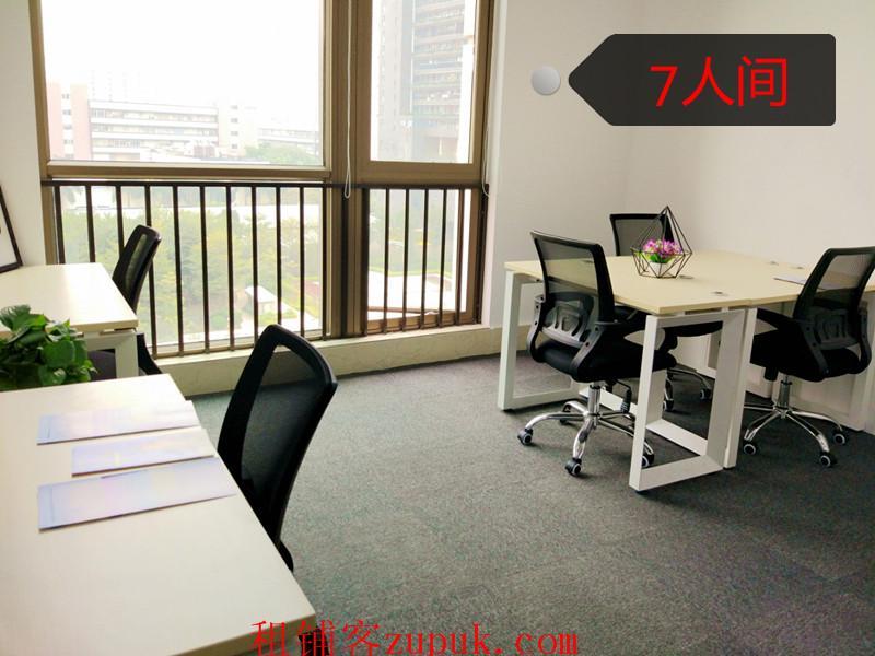可地址挂靠,注册一般纳税人小型办公室,提供租赁红本