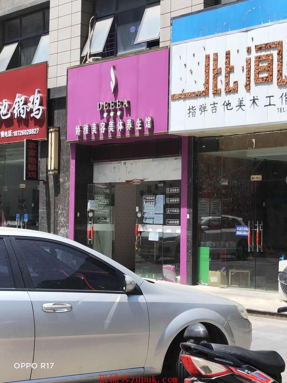 润地星城B2(116—216)门店出租