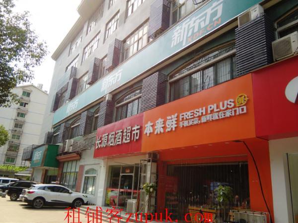 青年路学校社区写字楼旁139㎡生鲜店诚转(可空转)