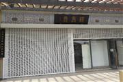 (无转让费)仙林亚东商业广场铺面出租