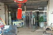 杨柳青 宝华北街 40平米 底商 出租