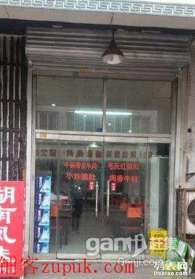 杨柳青 40平米 底商出租