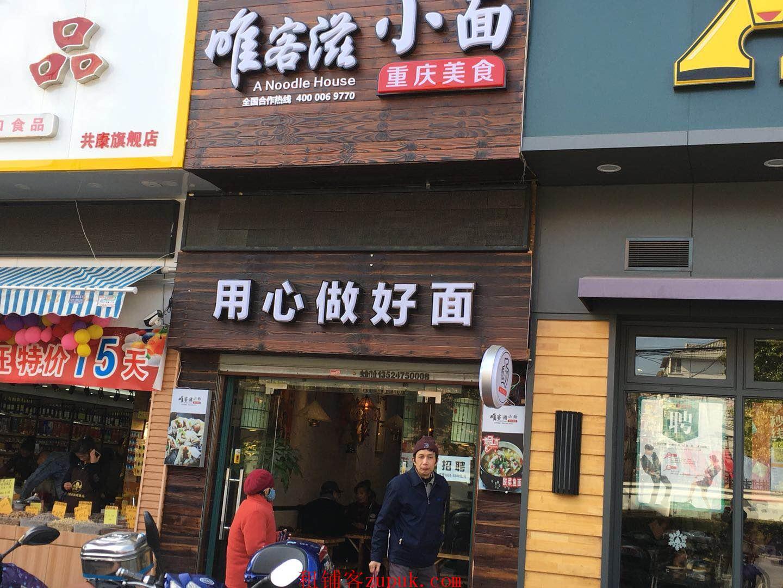 老城中山七路沿街门面  汤粉面 猪脚饭 糖水超合适