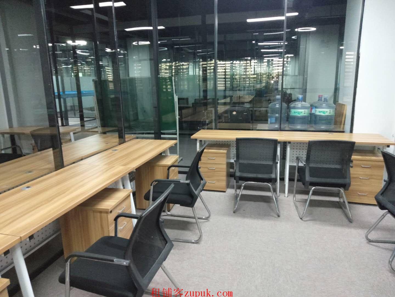 西安联合办公共享办公写字间独立办公室和工位出租