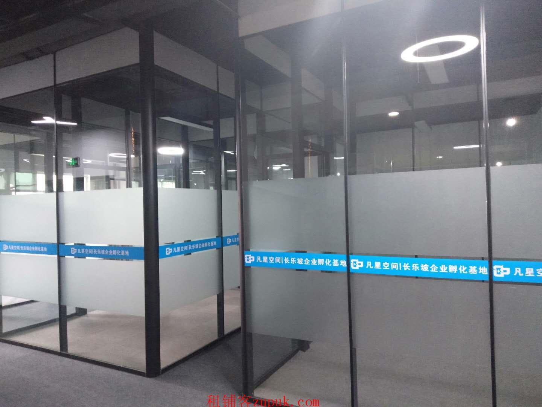 西安孵化器众创空间写字间办公室和工位出租
