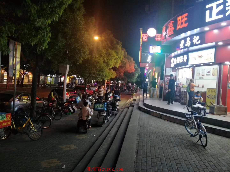 番禺大石临街旺铺,带煤气,可明火,适合烧烤火锅等夜宵!